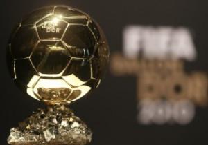 УЕФА будет вручать свой Золотой мяч
