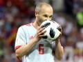 Иран – Испания: смотреть онлайн трансляцию матча ЧМ-2018