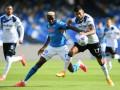 Наполи - Аталанта: видео онлайн-трансляция матча Кубка Италии