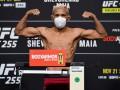UFC 255: Бойцы провели церемонию взвешивания