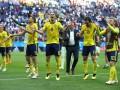 ЧМ-2018: Швеция выбила Швейцарию и сыграет в 1/4 финала