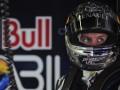 Феттель показал лучшее время на третьей практике Гран-при Испании