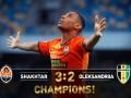 Шахтер - Александрия 3:2 видео голов и обзор матча УПЛ
