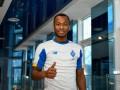 Динамо подписало бельгийского нападающего