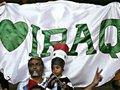 Ирак отлучили от Олимпиады