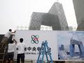 Олимпиада-2008: Китайцы уже подсчитывают свои доходы