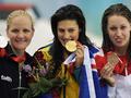 Олимпиада-2008: Золотой почин Австралии