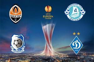 Шахтер, Динамо, Днепр и Черноморец узнали время начала матчей Лиги Европы