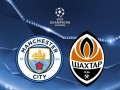 Манчестер Сити – Шахтер 0:0 онлайн трансляция матча Лиги чемпионов