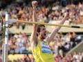 Украину на чемпионате мира представят 44 легкоатлета