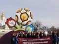 Создатель логотипа Евро-2012 раньше на карте не видел Украины