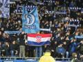 Фанаты Динамо поблагодарили Виду