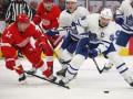НХЛ: Торонто не оставил шансов Детройту, Вашингтон побеждает Флориду