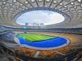 На закупке кресел для Олимпийского украли восемь миллионов долларов