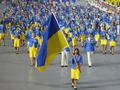В Киеве открывается выставка Игры-2008: Вкус наших побед