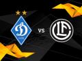 Динамо Киев - Лугано 0:0 онлайн трансляция матча Лиги Европы