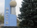 Боевики обстреляли футбольную базу луганской Зари