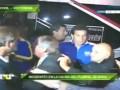 Драка футболистов Боки Хуниорс с фанатами