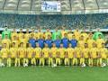 Расписание и результаты матчей сборной Украины в отборе на ЧМ-2018