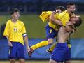 Фотогалерея: Украинские футболисты - чемпионы Паралимпиады