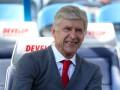 Венгер: Если Артета возглавит Арсенал, я буду поддерживать его