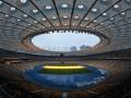 Динамо - МанСити: Как готовят НСК Олимпийский к матчу Лиги чемпионов