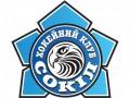 ПХЛ. Поменялось время начала центрального матча Сокол - Донбасс