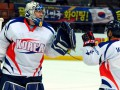 Дания – Южная Корея: видео онлайн трансляция матча ЧМ по хоккею