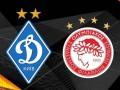 Динамо - Олимпиакос 0:0 онлайн трансляция матча Лиги Европы
