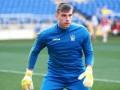 Лунина вызвали в молодежную сборную Украины