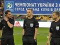 Два украинских футбольных арбитра имеют российские паспорта - источник