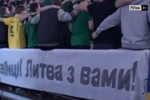 Фанаты Жальгириса поддержали Украину во время матча с московским ЦСКА