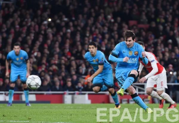 Лига чемпионов: «Барселона» обыграла «Арсенал» встолице Англии