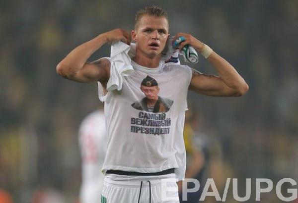 Тарасов одел футболку с Путиным