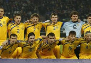 Букмекеры вновь не верят в сборную Украины