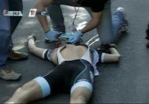На Giro d'Italia упал и погиб известный велогонщик