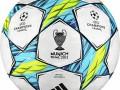 Представлен официальный мяч финала Лиги Чемпионов