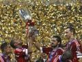 Итальянские разборки в Пекине. Милан отобрал у Интера Суперкубок