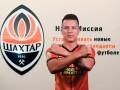 Коноплянка покинул расположение сборной Украины ради дебютного матча за Шахтер