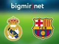 Реал Мадрид – Барселона 0:2 онлайн трансляция матча