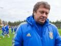 Тренер сборной Украины: Результат не очень хороший для нас