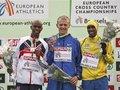 Украинец стал восьмикратным чемпионом мира по кроссу