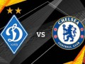 Динамо - Челси 0:5 как это было