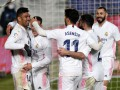 Реал добыл тяжелую победу над Гранадой