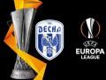 Жеребьевка Лиги Европы: Десна узнала потенциального соперника по третьему раунду