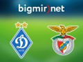 Динамо - Бенфика 0:2 Онлайн трансляция матча Лиги чемпионов