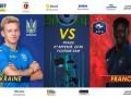 Украина - Франция: видео онлайн-трансляция матча Зинченко против Менди в FIFA 20