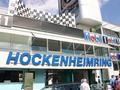F1: Немецкие автоконцерны не помогут Гран-при Германии