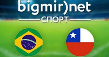 Бразилия – Чили - 1:1 Видео голов матча 1/8 финала