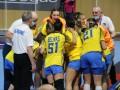 Гандболистки сборной Украины проиграли Словакии в первом матче отбора ЧМ-2021